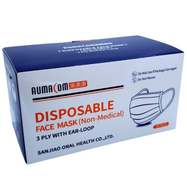 Disposable-facemask-MD001